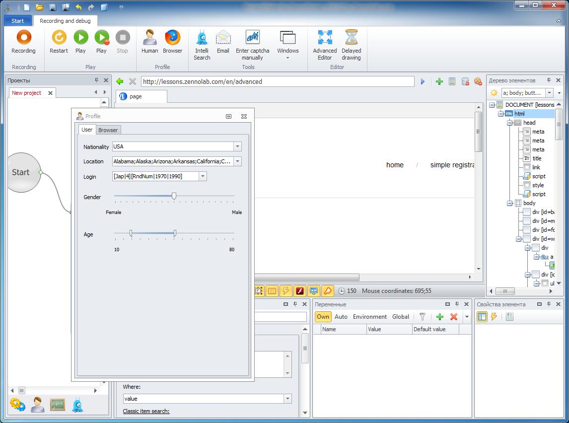 ZennoPoster France en:projectmaker:human1 Générer un profil avec ProjectMaker